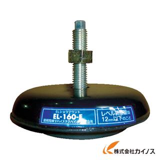 昭和電線 ELショウマウント EL-230E