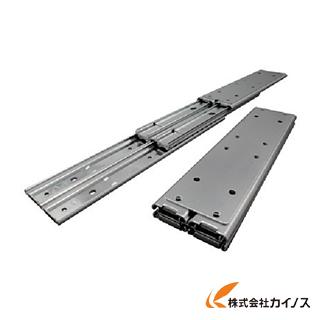 アキュライド ダブルスライドレール660.4mm C501-26