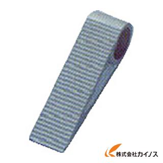 アラオ ドアストッパー AR-067 (50個)