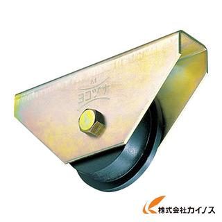 ヨコヅナ 鉄重量戸車150 トロ JHM-1507