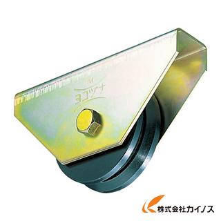 ヨコヅナ 鉄重量戸車150 V JHM-1505