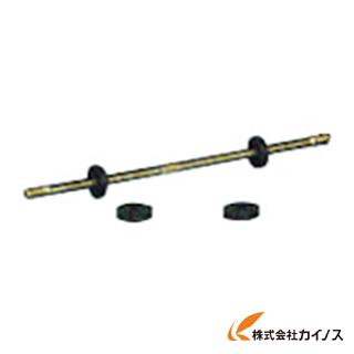 アラオ ハイリング 9 AR-088 (1000個)