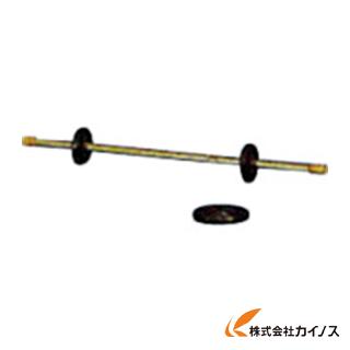 アラオ 丸セパ止水板 8 AR-111 (2000個)