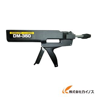 サンコー テクノ 旭化成ISシステムEX-350用ディスペンサー DM-350