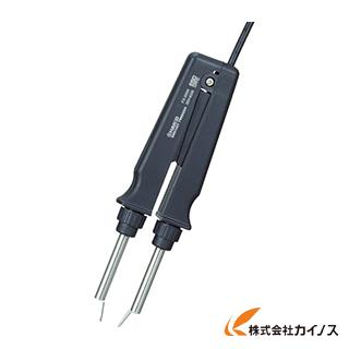 白光 ハッコーFX-8804 26V-65W FX8804-01