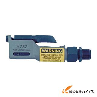 CHERRY PULLING HEAD オフセットタイプ H782