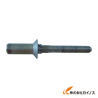 Cherry Maxibolt[[(R)]] 100°FLUSH HEAD/NO CR7620U-08-06 (100個)