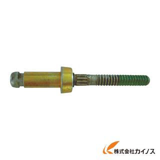 Cherry Maxibolt[[(R)]] PROTRUDING HEAD/N CR7311U-06-02 (100個)
