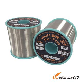 アルミット 鉛フリー糸半田 SR37LFM48-05