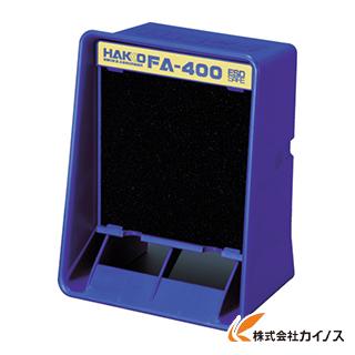 白光 ハッコーFA-400 100V 2極接地プラグ FA400-01