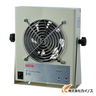 SCS 自動クリーニングイオナイザー ハイパワータイプ 975 975-RW0-010