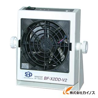 シシド 静電気除去装置 BF-X2DD-V2