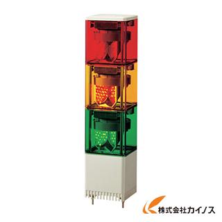 パトライト KES型 LED小型積層回転灯 82角 KES-302-RYG
