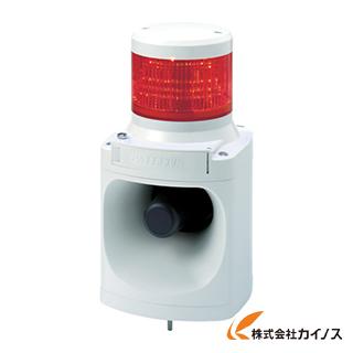 パトライト LED積層信号灯付き電子音報知器 LKEH110FAR