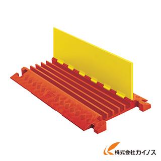 CHECKERS ラインバッカー 連結型ケーブルプロテクター 重量型 電線5本 CP5X125-Y/O