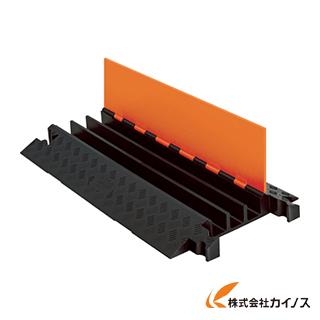 CHECKERS ガードドッグ ケーブルプロテクタ 中重量型 電線3本 GD3X225-O/B