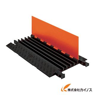 CHECKERS ガードドッグ ケーブルプロテクタ 中重量型 電線5本 GD5X125-O/B