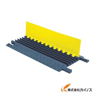 CHECKERS グリップガード ケーブルプロテクタ 軽量型 電線5本 GG5X125YGR