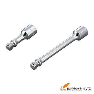 作業用品 ソケットレンチ エクステンションバー TONE ◆在庫限り◆ 125mm 未使用 EX41-125 首振エクステンションバー