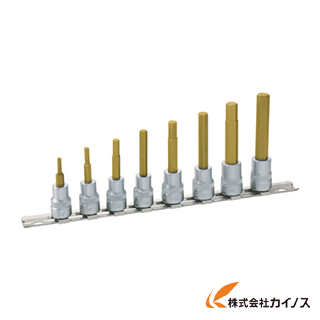 HAZET TORXビットソケットセット(差込角9.5mm) 8802T/8H