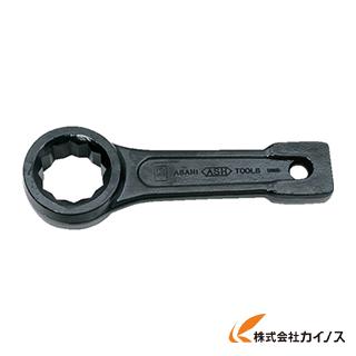 ASH 打撃めがねレンチ77mm DR0077