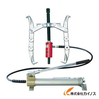 スーパー 2本爪油圧プーラセット(最大使用外径250) GLP10