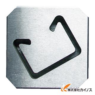 モクバ印 レースウエイカッターP用 固定刃 D95-2