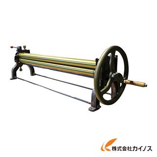 【公式ショップ】 38X600 店 PLSL-3806:三河機工 三本ロール 盛光 カイノス-DIY・工具