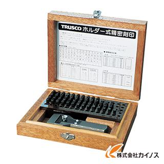 TRUSCO ホルダー式精密刻印 1.5mm SHK-15