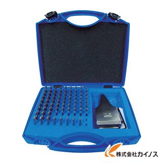 浦谷 ハイス精密組合刻印 Aセット2.5mm UC-25AS