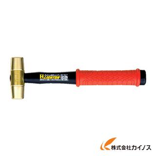 OH ライトン真鍮ハンマー#5 BS-50LT
