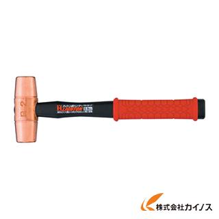 OH ライトン銅ハンマー#5 FH-50LT