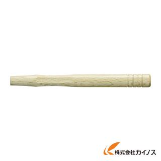 作業用品 ハンマー 刻印 ポンチ ハンマー用木柄 2020 OH NTプラハンマー♯1-1 NT-15W 木柄 新作販売 2用 340mm