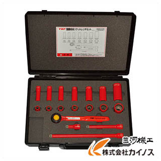 TOP 絶縁ソケットレンチセット 差込角9.5mm ZSWS-318R