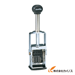 マーキングマン デートマーカー4mm漢字帯2列 後 DM-04422