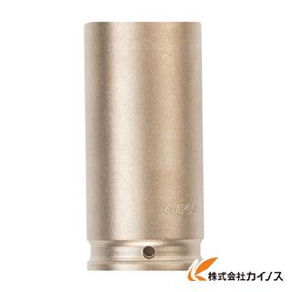 Ampco 防爆インパクトディープソケット 差込み12.7mm 対辺30mm AMCDWI-1/2D30MM