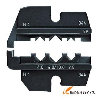 KNIPEX 9749-59 圧着ダイス(9743-200用) 9749-59