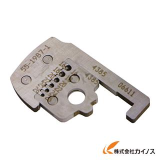 IDEAL エルゴエリートストリップマスター 替刃 55‐1987用 55-1987-1