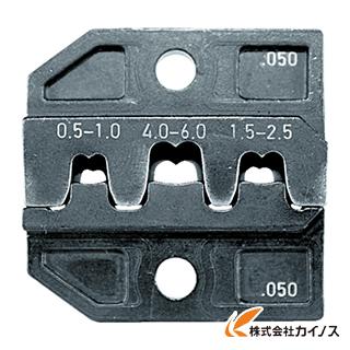 RENNSTEIG 圧着ダイス 624-050 オープンバレル平端子0.5-6. 624-050-3-0
