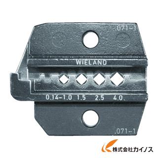 RENNSTEIG 圧着ダイス 624-071-1 Wieland 1.5-2. 624-071-1-3-0