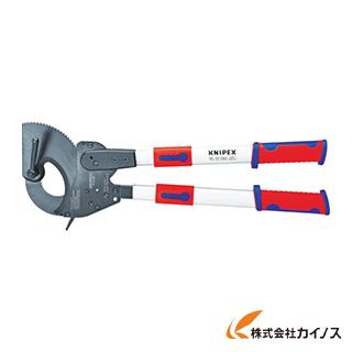 KNIPEX 9532-060 ラチェット式ケーブルカッター 600mm 9532-060