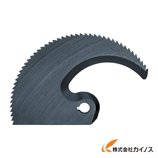 KNIPEX 9532-060用替刃 9539-720