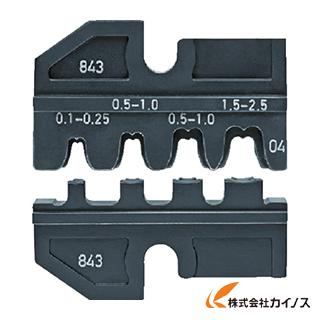 KNIPEX 9749-14 圧着ダイス (9743-200用) 9749-14