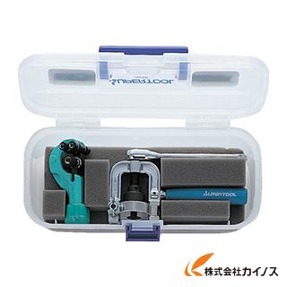 スーパー フレキ管ツバ出し工具(ラチェットハンドル式)・カッターセット THS406R