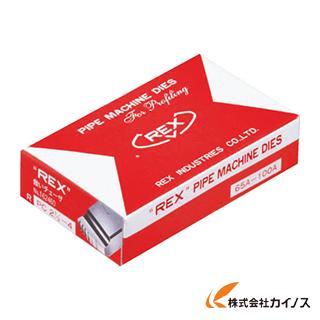 REX 倣い式自動切上チェザー PCHSS65A-100A PCHSS65A-100A