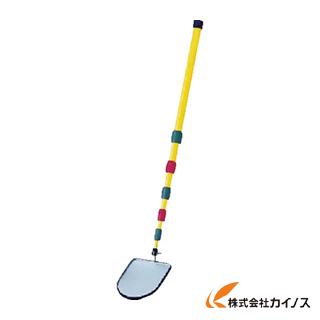 宣真 下水管ミラー1型6m G9-1-6