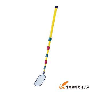 宣真 下水管ミラー2型2m G9-2-2