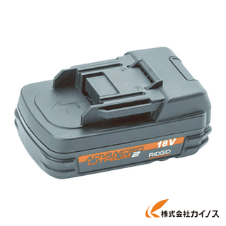 RIDGE 18V 2.0Ah リチウムイオンバッテリー 44693