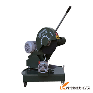 昭和 角度切り高速切断機405ミリ SK-3R-2.2KW