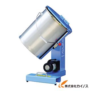 ミスギ 混合・攪拌機「まぜまぜマン」 SKH-40P